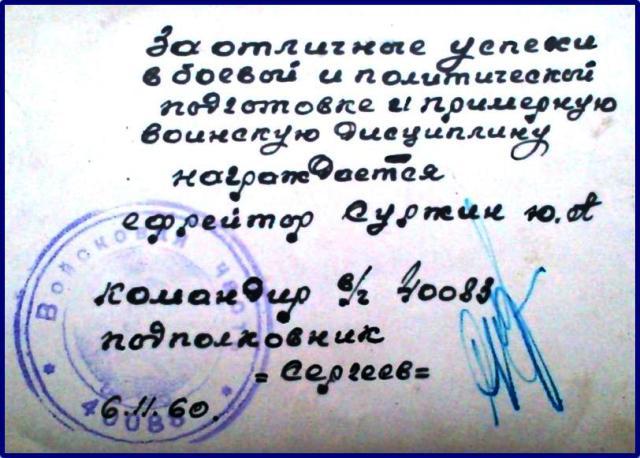 http://veteranpvo.ucoz.ru/40083_2_640.jpg